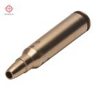 Патрон для холодной лазерной пристрелки кал. .223 Sightmark Accudot (SM39050)