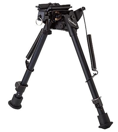 Сошки для оружия Firefield Bipod FF34024 длина от 15 до 23 см (на Weaver или антабку)